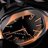 BVLGARI OCTO ULTRANERO FULL BLACK
