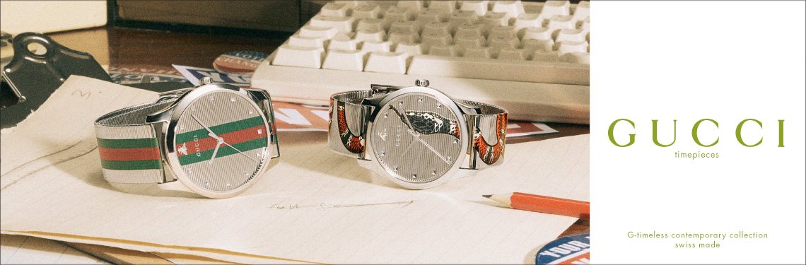 gucci g-timeless contemporary still-life